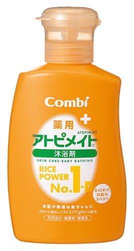 Combi(コンビ)アトピメイトの商品画像