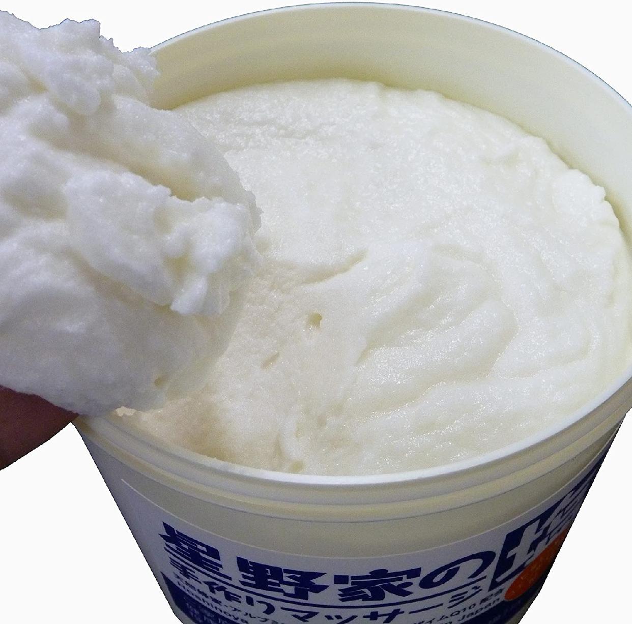 星野家(ほしのや)星野家の手作りマッサージ塩の商品画像2