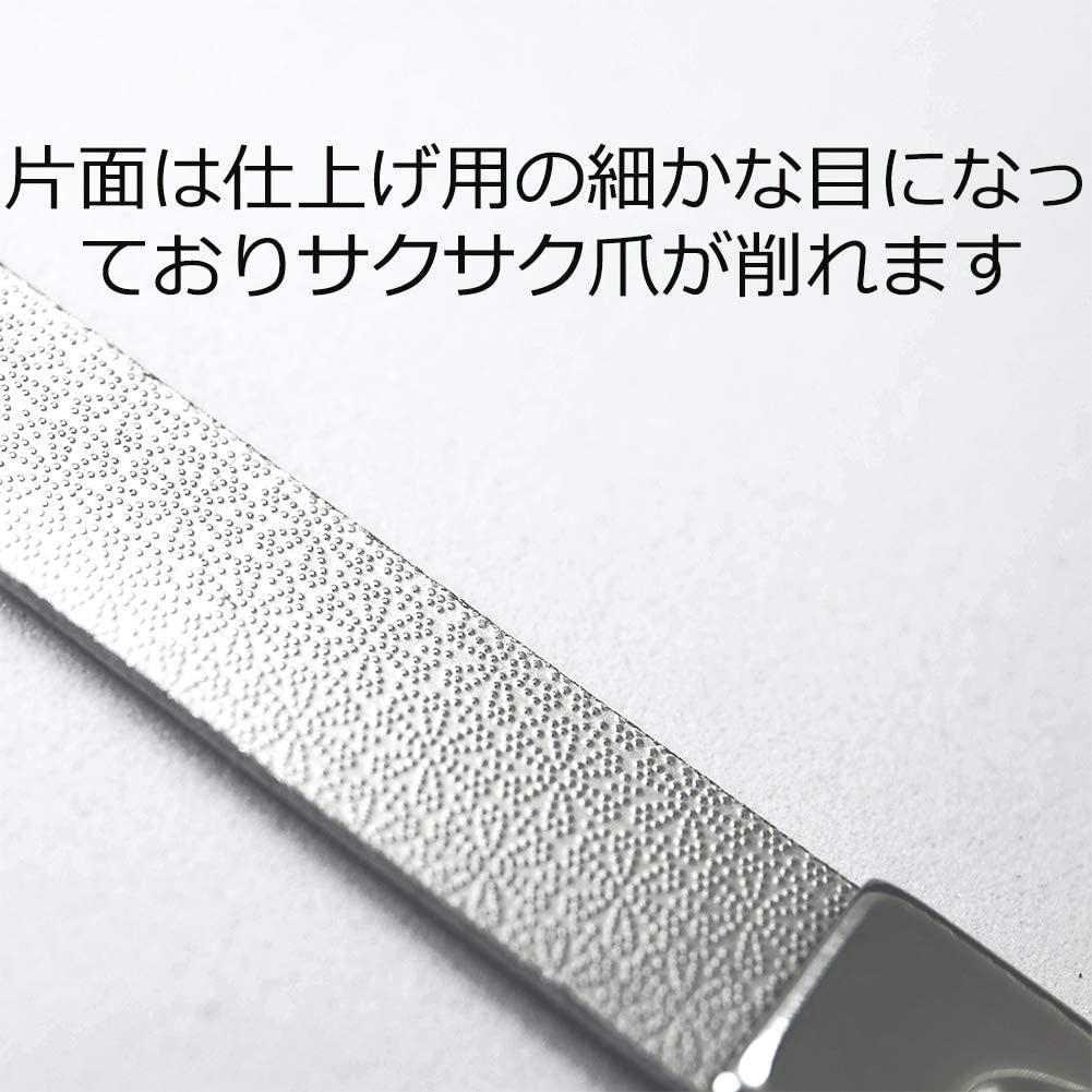 GROY(グロイ) 爪やすり ステンレス製の商品画像5