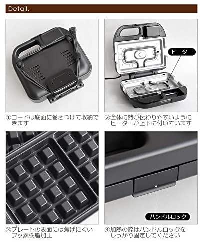Vitantonio(ビタントニオ)ワッフル&ホットサンドベーカー VWH-500-K(ブラック)の商品画像4