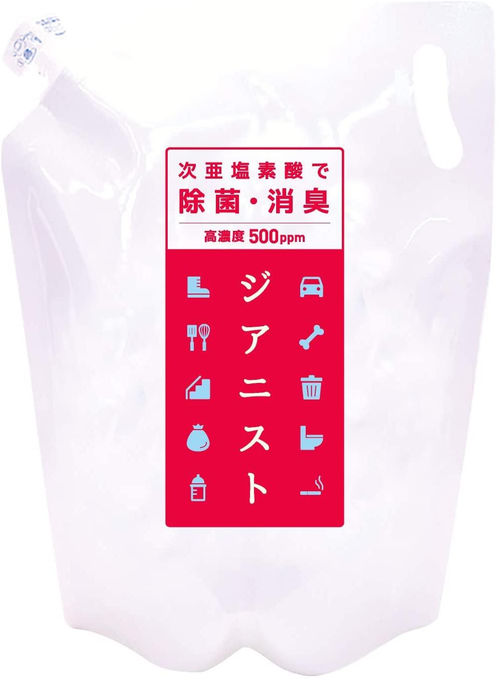 ジアニスト除菌スプレーの商品画像