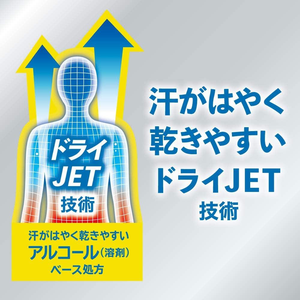 Bioré(ビオレ) Z 薬用ボディシャワーの商品画像5
