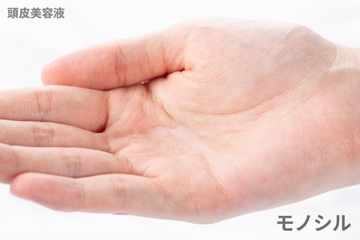 MUNOAGE(ミューノアージュ)ヘアアプローチプログラムの商品画像4