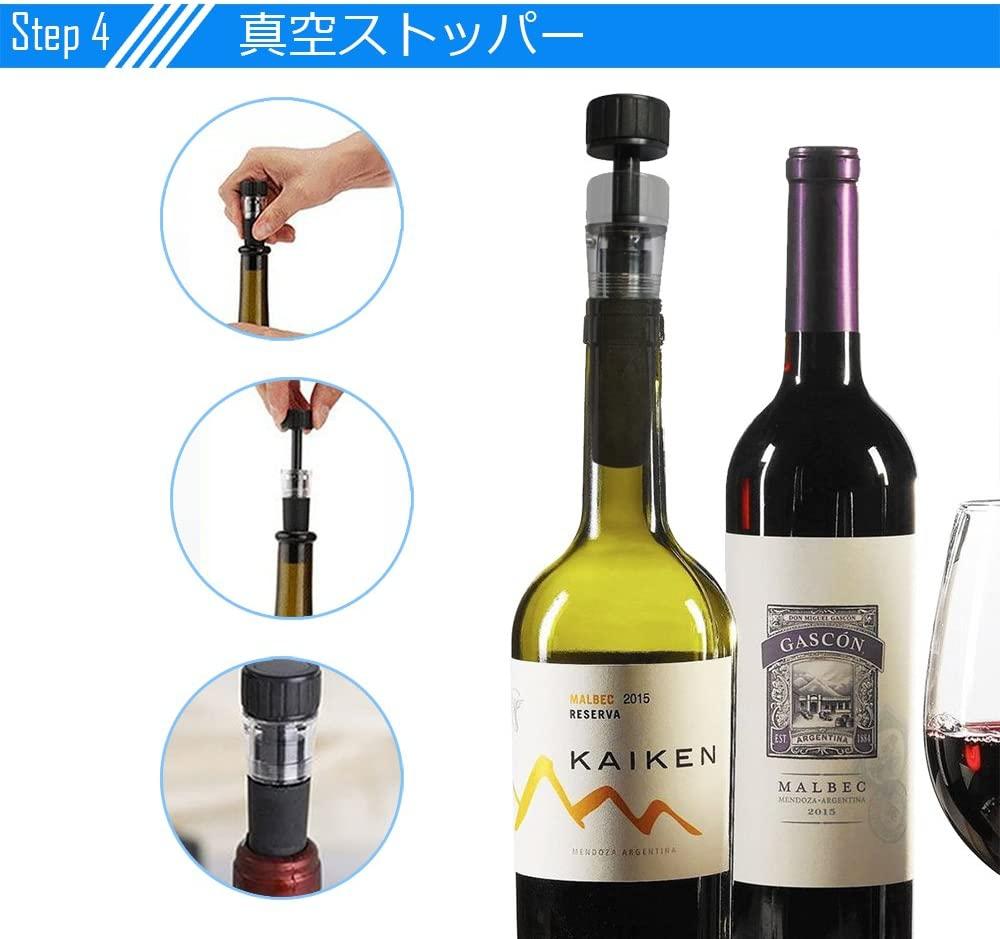 Tuloka(テュロカ) ワインオープナー 4点セットの商品画像5