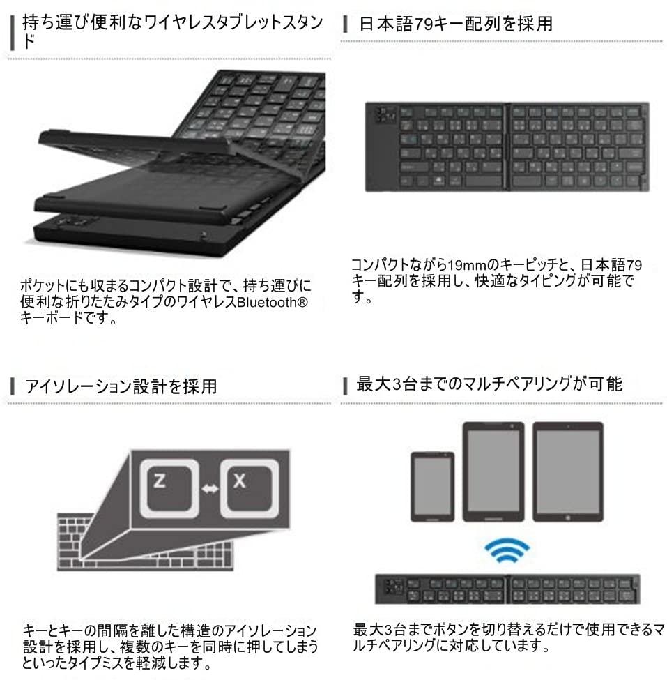ELECOM(エレコム) ワイヤレスBluetoothキーボード TK-FLP01BKの商品画像8