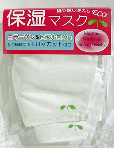 Imabari Towel Boutique(イマバリタオルブティック) オーガニックコットンマスク Lの商品画像