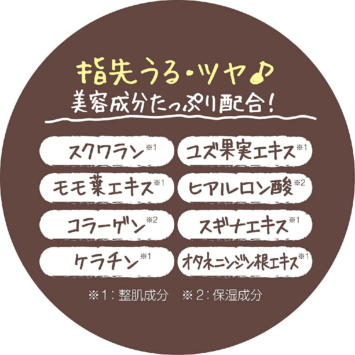 素数 パラフィンガーモイストパックの商品画像7