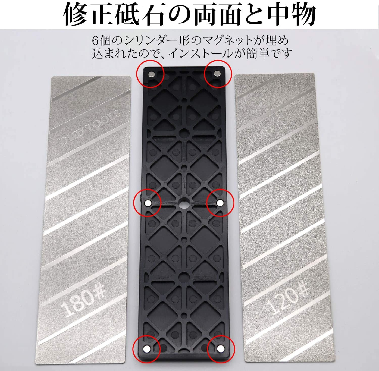 GOKEI 面直し用砥石 両面2役タイプ #180/#120 258×75×13mmの商品画像3