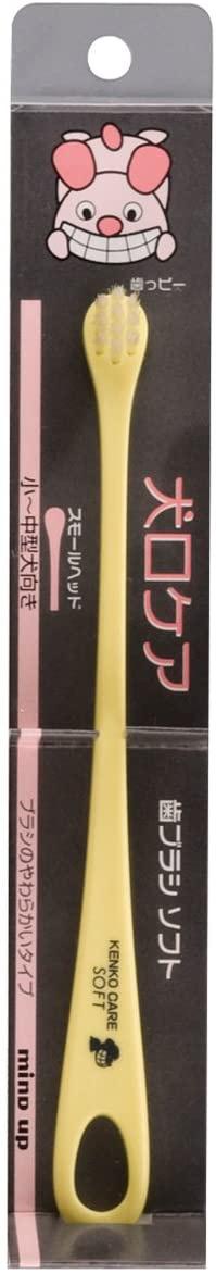 mind up(マインドアップ) 犬口ケア歯ブラシの商品画像