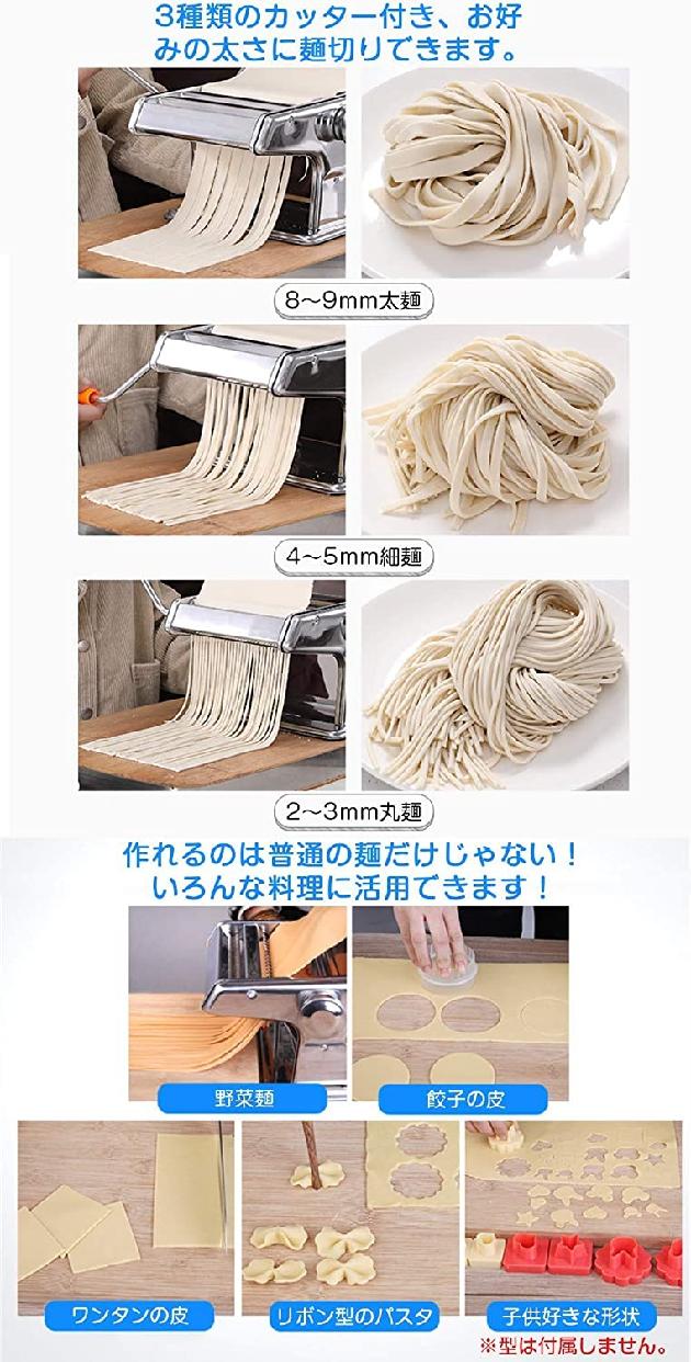 EC Kitchen パスタマシン ky035の商品画像6
