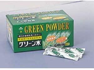 湧永製薬(ワクナガセイヤク) プレビジョン グリーン末の商品画像