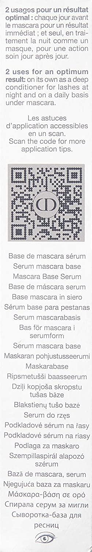 Dior(ディオール) ショウ マキシマイザー 3Dの商品画像3