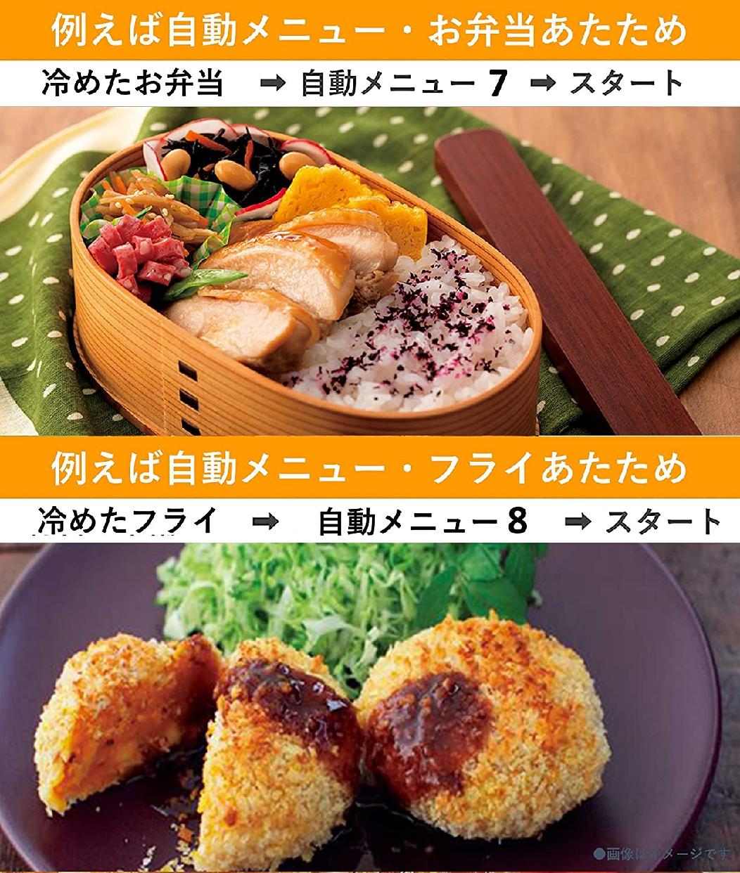 Panasonic(パナソニック) オーブンレンジ NE-MS266の商品画像4