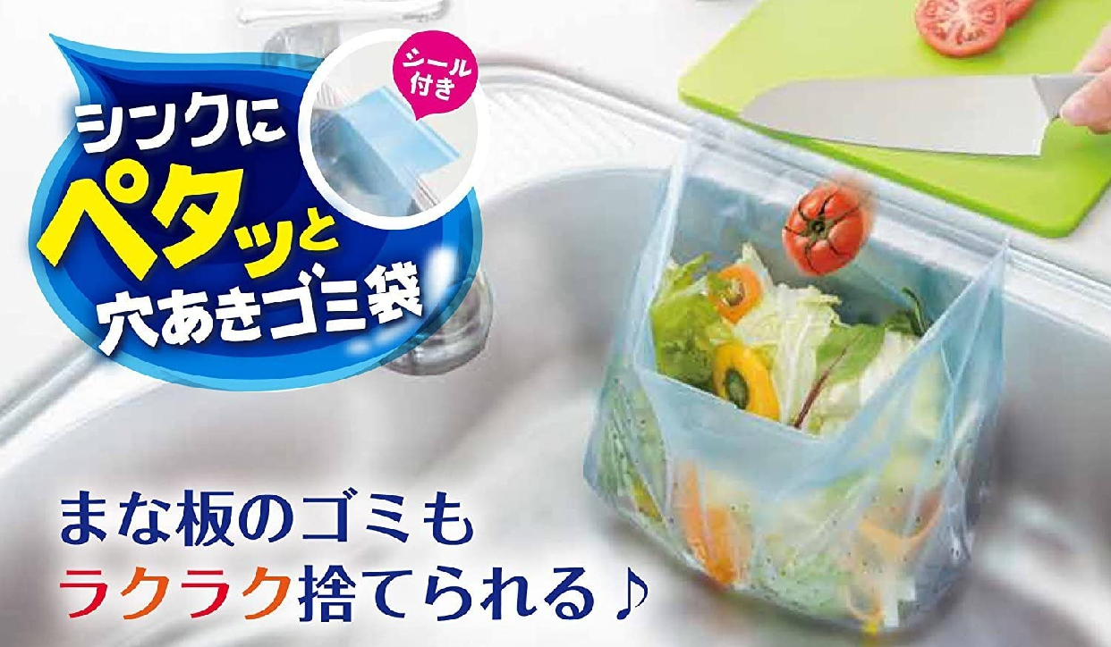 CHEMICAL JAPAN(ケミカルジャパン) シンクにペタッと 穴あきゴミ袋 PT-Mの商品画像2