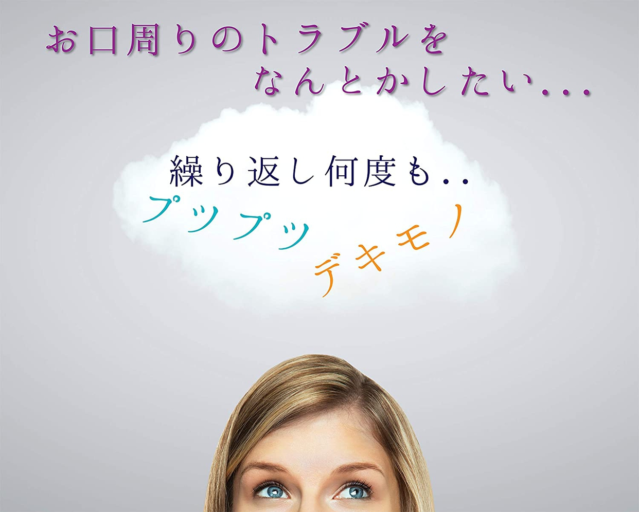 JAY&CO.(ジェイアンドシーオー) L-リジンの商品画像2