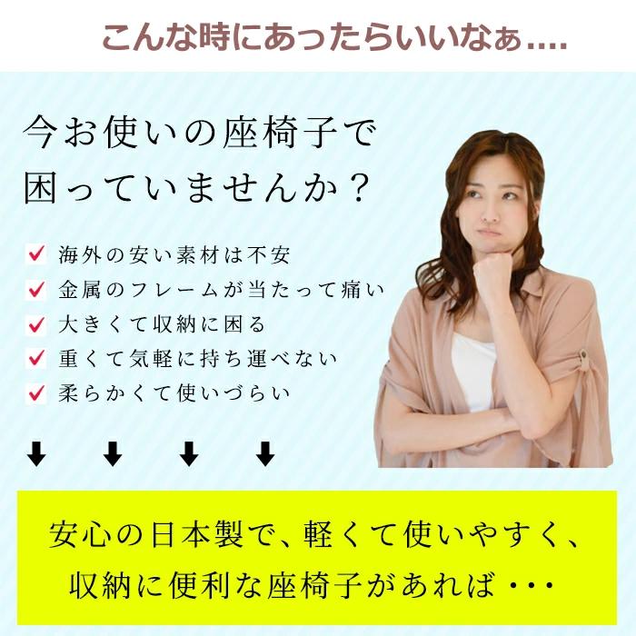 FUKUTOKU-SHOJI テレビまくらの商品画像2