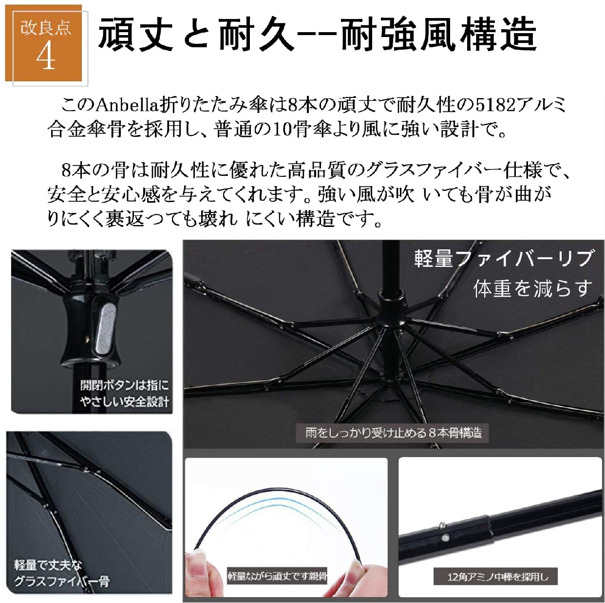 Anbella(アンベラ) 折りたたみ傘 日傘 メンズの商品画像6