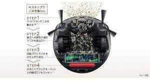 日立(HITACHI) ロボットクリーナー ミニマル RV-EX1の商品画像2