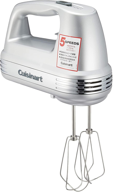 Cuisinart(クイジナート) スマートパワーハンドミキサー プラス HM-060SJの商品画像
