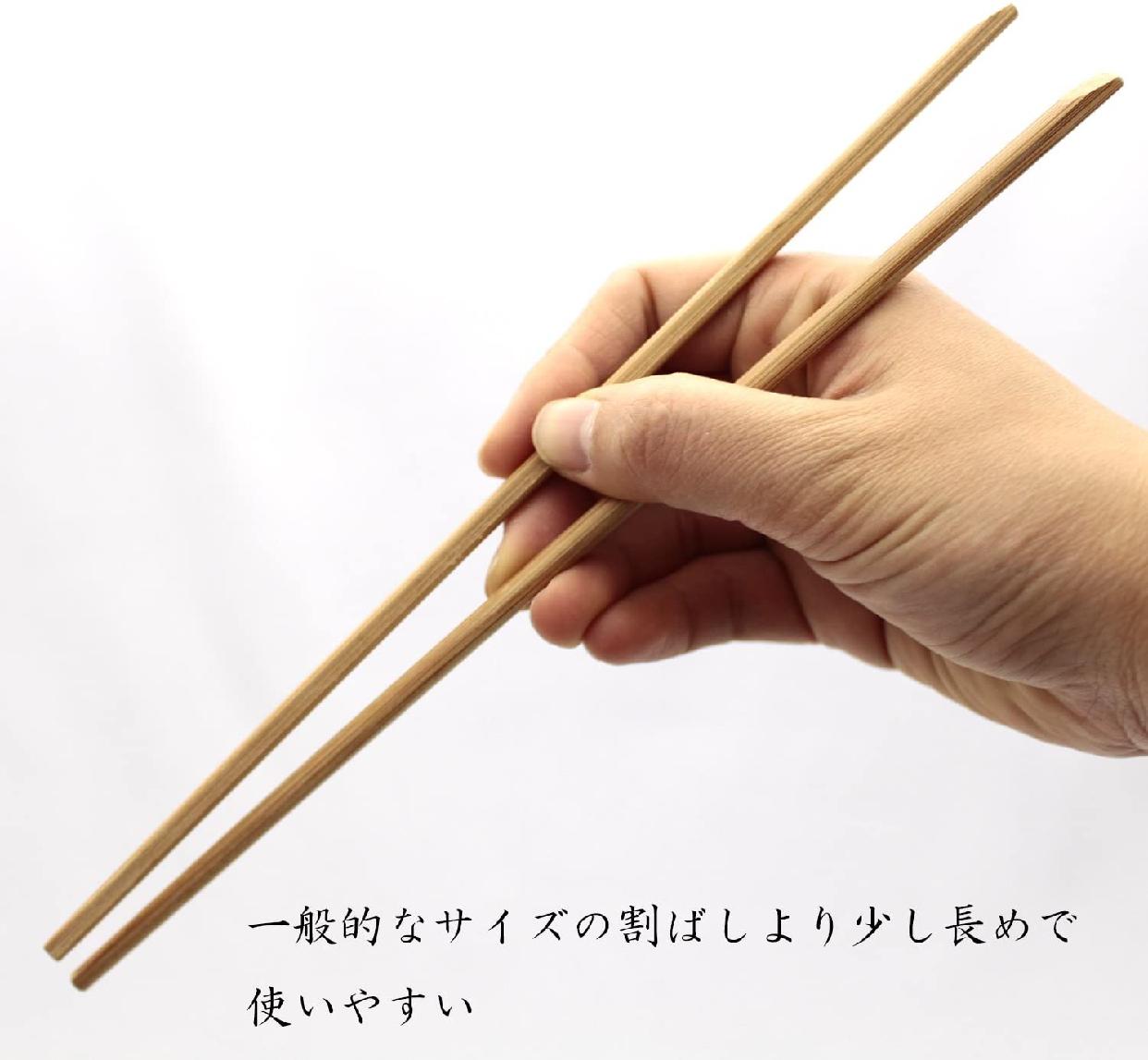 中村(なかむら)割り箸 すす竹 天削 100膳 24cmの商品画像6