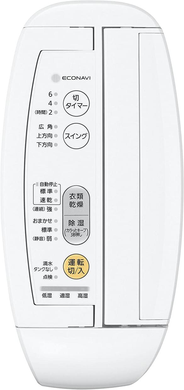 Panasonic(パナソニック) デシカント方式 衣類乾燥除湿機 F-YZM60の商品画像2