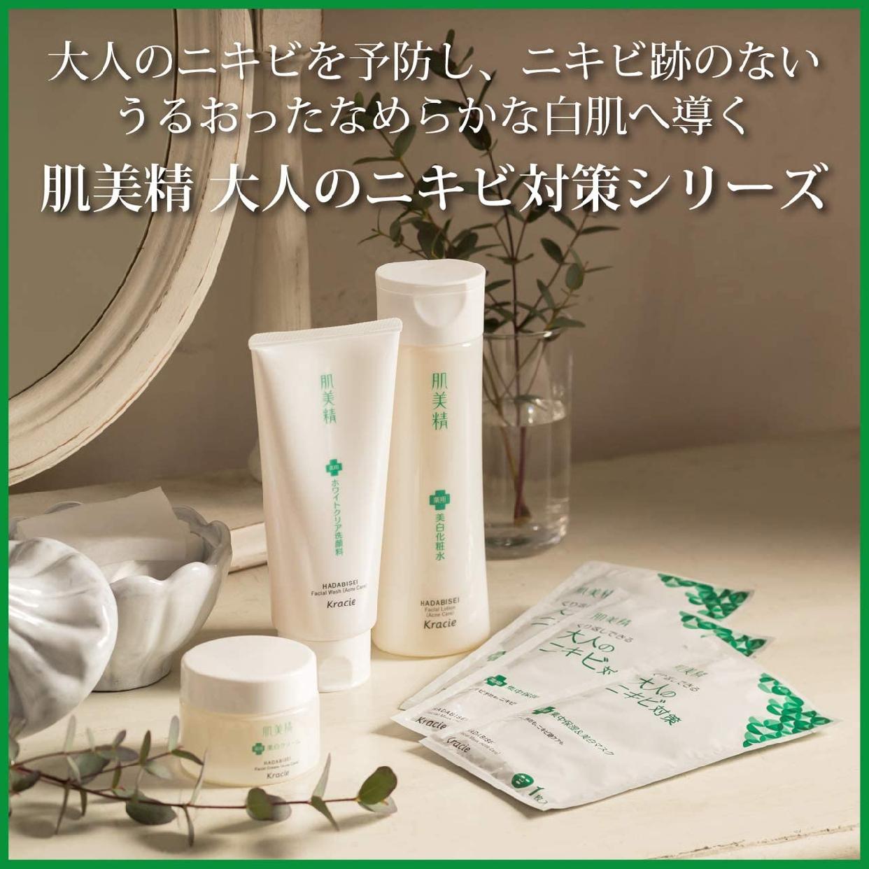 肌美精(はだびせい)大人のニキビ対策 薬用美白クリームの商品画像8