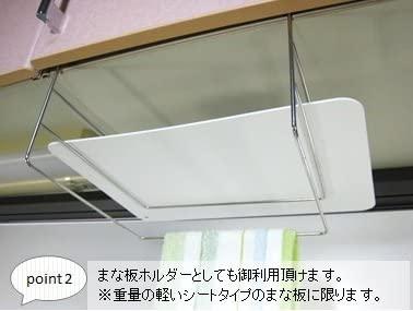 RS Hanger Studio(アールエスハンガースタジオ)スタジオ ふきん掛け 4枚用の商品画像5
