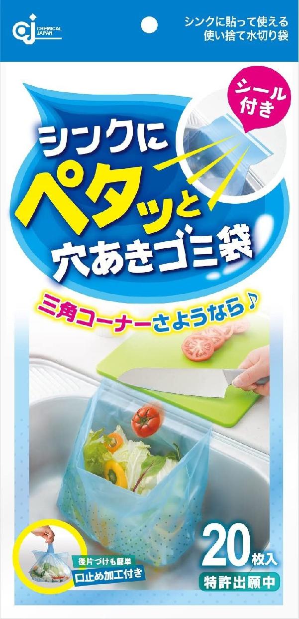 CHEMICAL JAPAN(ケミカルジャパン) シンクにペタッと 穴あきゴミ袋 PT-Mの商品画像