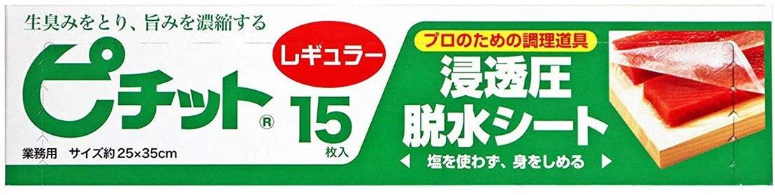 OKAMOTO(オカモト)ピチットレギュラー 15枚入 白の商品画像