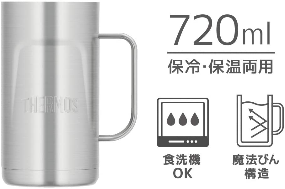 THERMOS(サーモス) 真空断熱ジョッキ JDK-720 ステンレス2の商品画像2