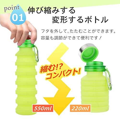 電光ホーム(DENKO HOME) シリコンボトル(伸縮タイプ)の商品画像3