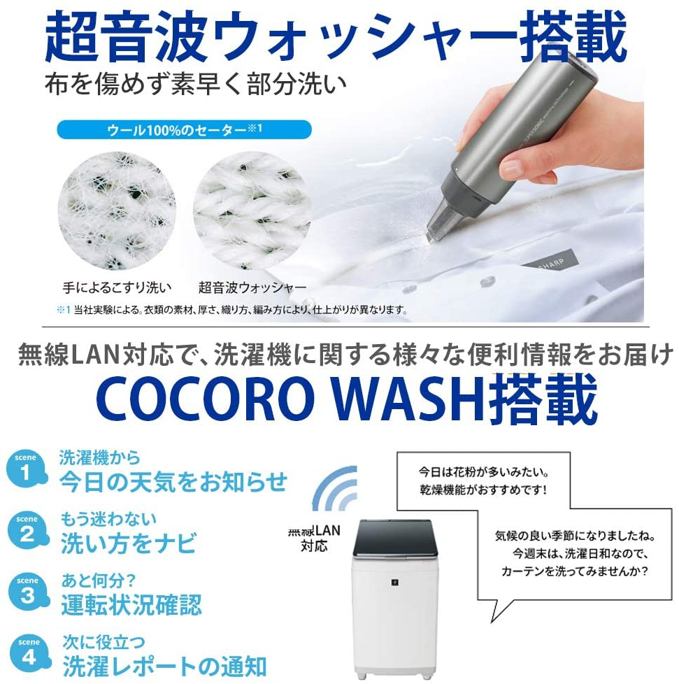 SHARP(シャープ) タテ型洗濯乾燥機 ES-PW11Dの商品画像5