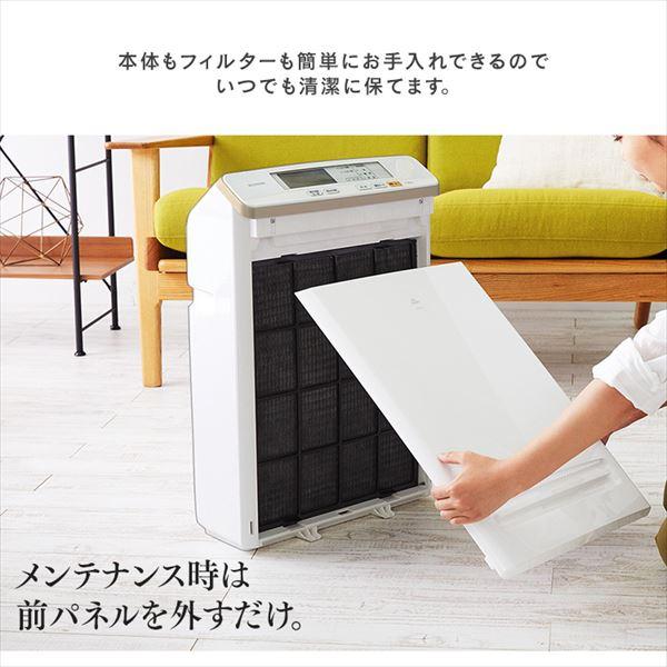 IRIS OHYAMA(アイリスオーヤマ) モニター空気清浄機 RMDK-50の商品画像16