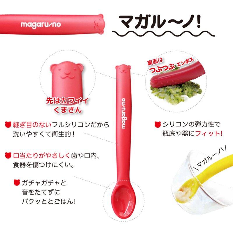 magaruno(マガル~ノ) シリコンスプーンの商品画像2