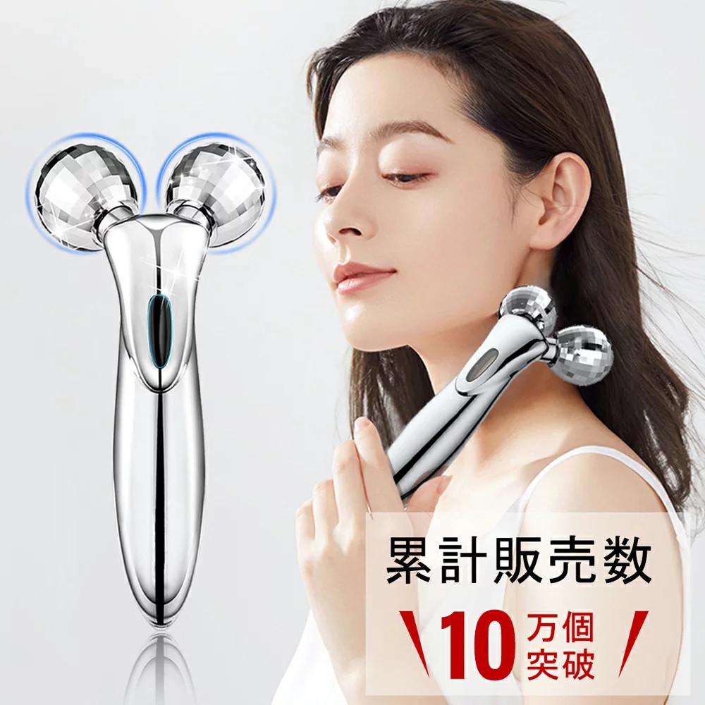 AICORP(アイコーポ) 美顔ローラーの商品画像