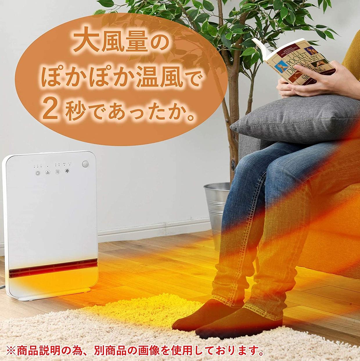 山善(YAMAZEN) 大風量セラミックヒーター(Wエコ機能搭載) DHF-VN12の商品画像6