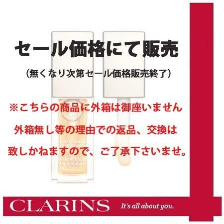 CLARINS(クラランス)コンフォート リップ オイルの商品画像7