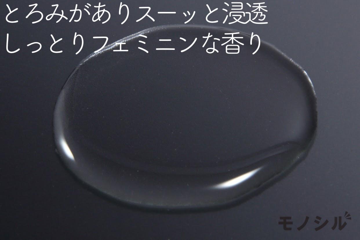 ELIXIR(エリクシール) ホワイト クリアローション T Ⅱの商品画像4 商品のテクスチャー