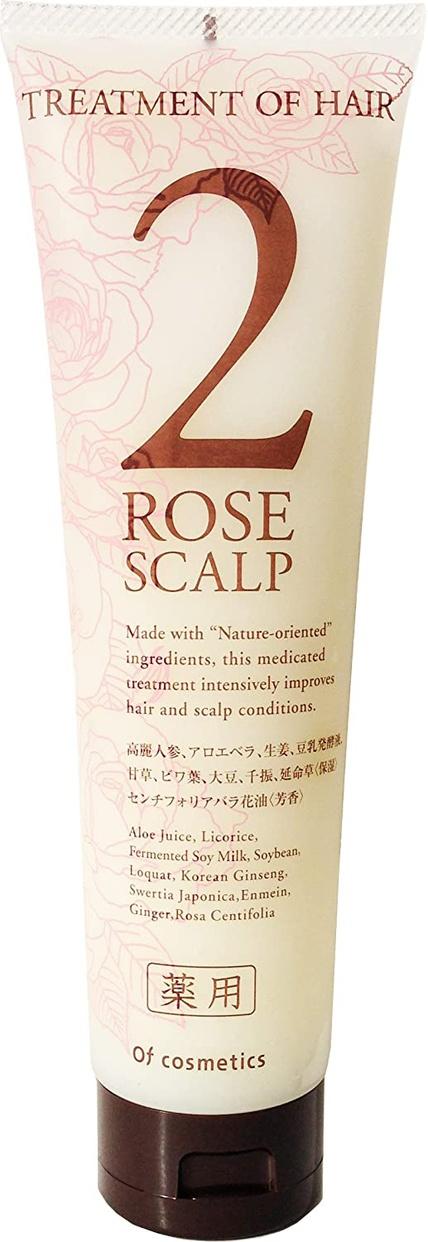 Of cosmetics(オブ・コスメティックス)薬用トリートメントオブヘア・2-ROスキャルプ