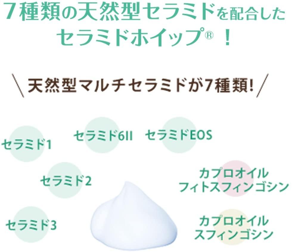 CareCera(ケアセラ)泡の高保湿ボディウォッシュの商品画像4
