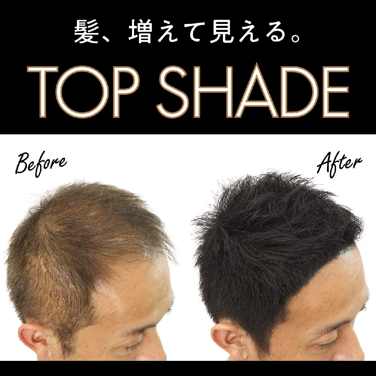 TOP SHADE(トップシェード) トップシェード スピーディー ヘアカバースプレーの商品画像6