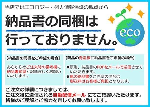 POLA(ポーラ)ミュゼル ノクターナル マスカラの商品画像2