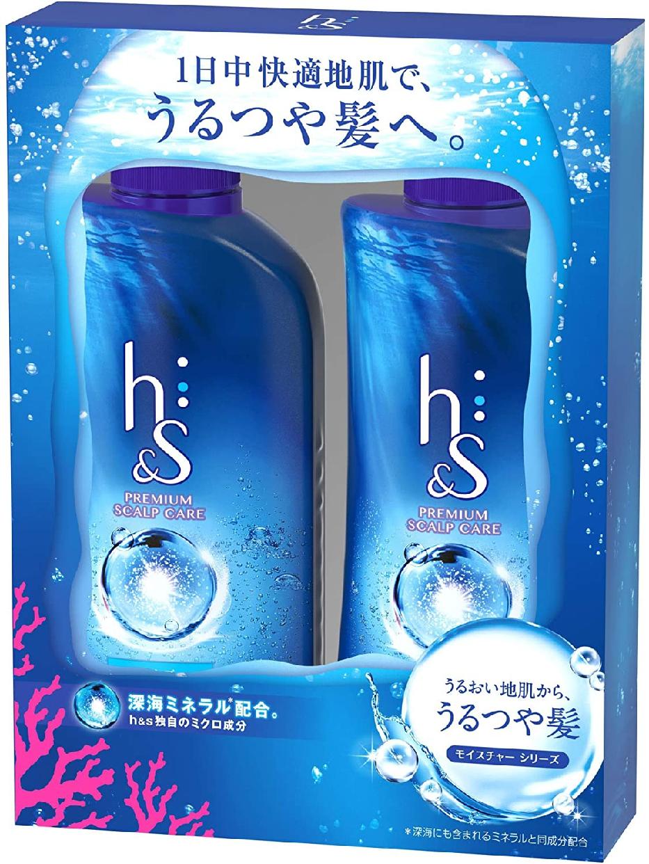 h&s(エイチアンドエス) 地肌ケア シャンプー&コンディショナーの商品画像