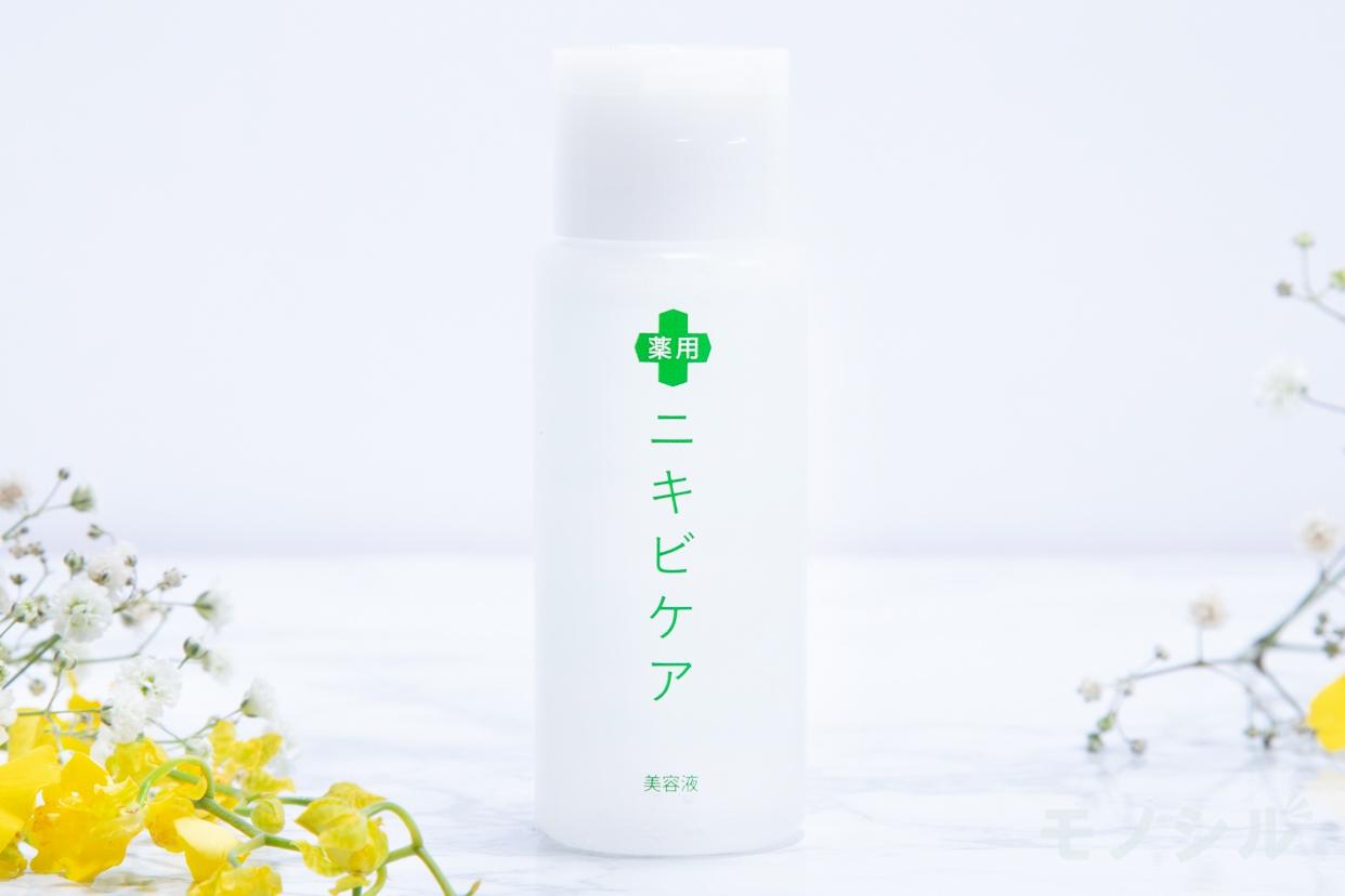薬用 ニキビケア美容液の商品画像