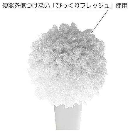 YOKOZUNA CREATION(ヨコズナクリエーション) トイレブラシの商品画像5