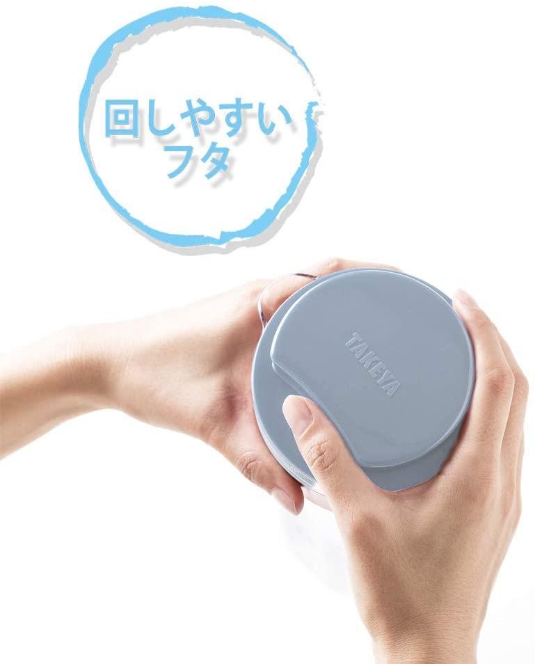 TAKEYA(タケヤ) フレッシュロック スリムジャグⅡ 1.1Lラベンダーの商品画像2