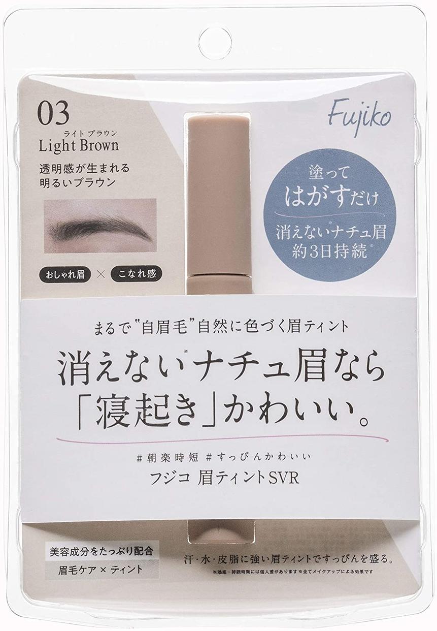 Fujiko(フジコ) 眉ティント SVR