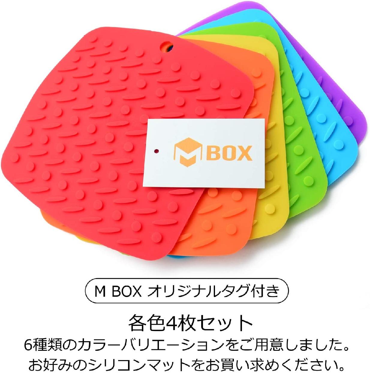 M BOX(エムボックス) 鍋つかみ4枚セット レッドの商品画像7