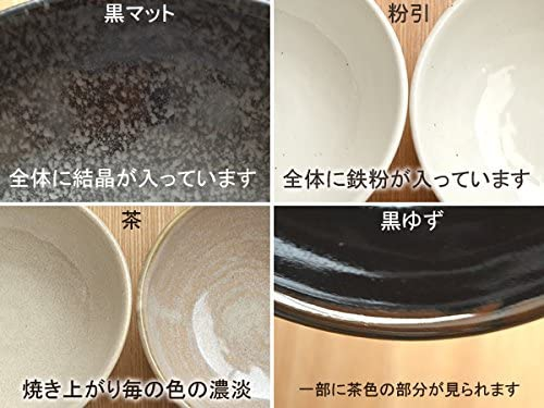 テーブルウェアイースト 美濃焼き呑水ボウル 3色セットの商品画像6