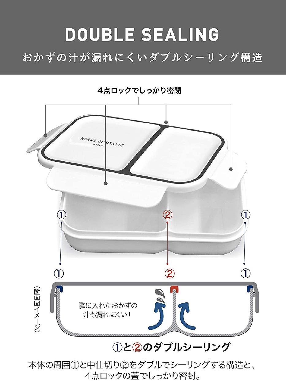 CB JAPAN(シービージャパン) NORME DE BEAUTE ランチボックス700の商品画像4